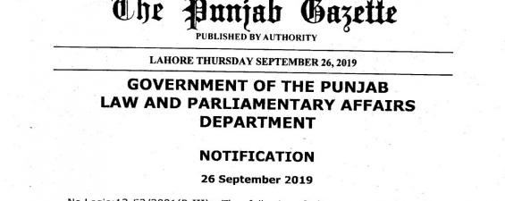 Punjab Gazette